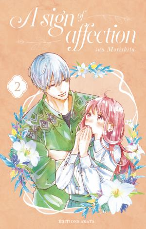 couverture, jaquette A Sign of Affection 2  (Akata) Manga