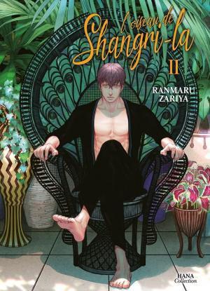 L'oiseau de Shangri-la 2 simple