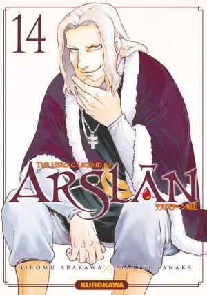 couverture, jaquette The Heroic Legend of Arslân 14