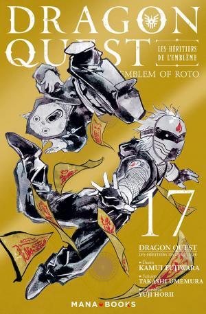 couverture, jaquette Dragon Quest - Les Héritiers de l'Emblème 17