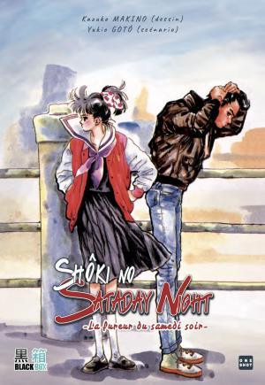 Shôki no Sataday Night - La fureur du samedi soir édition simple