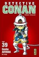 Detective Conan #39