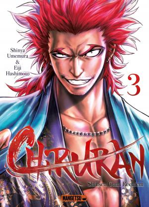 couverture, jaquette Chiruran 3  (mangetsu)