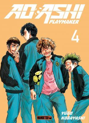 Ao ashi #4