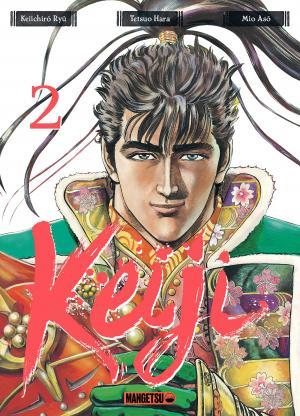 Keiji T.2