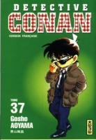Detective Conan #37
