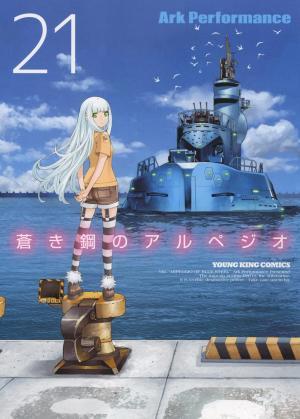 Arpeggio of Blue Steel 21 Manga