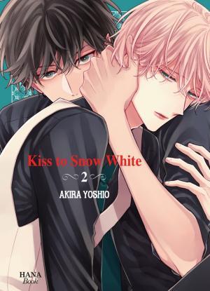 Kiss to Snow White 2 simple