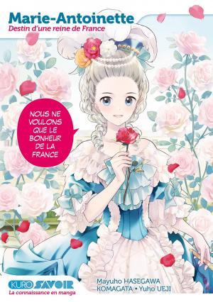 Marie-Antoinette - Destin d'une reine de France 1 simple