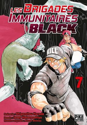 couverture, jaquette Les Brigades Immunitaires Black 7