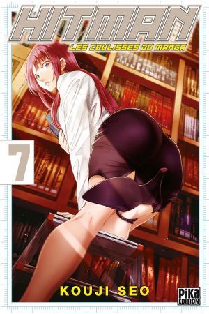 Hitman, Les coulisses du manga 7 Manga