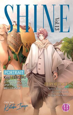 couverture, jaquette Shine 13  (nobi nobi!) Manga