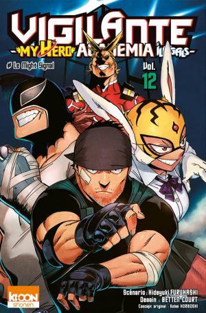 couverture, jaquette Vigilante - My Hero Academia illegals 12