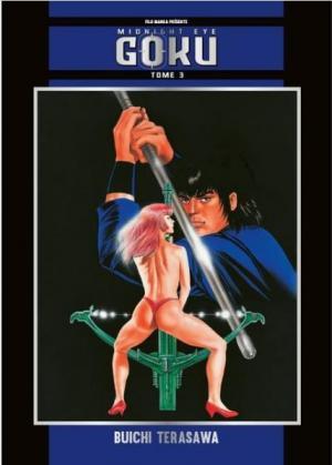 couverture, jaquette Midnight Eye Goku 3  (ISAN Manga) Manga