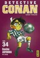 Detective Conan #34