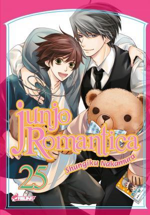 couverture, jaquette Junjô Romantica 25