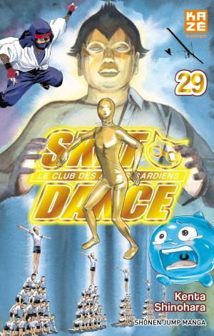 Sket Dance 29 Manga