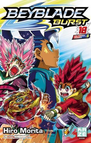 Beyblade burst 18 Manga