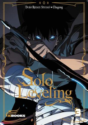 Solo leveling #3