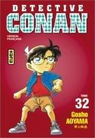 Detective Conan #32