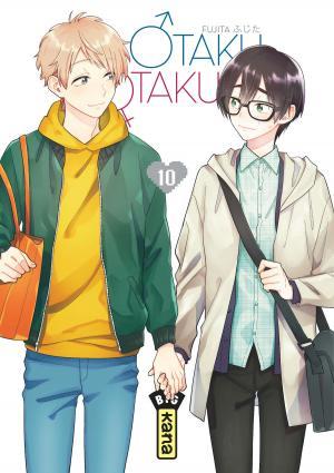 couverture, jaquette Otaku Otaku 10