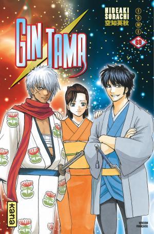 couverture, jaquette Gintama 69