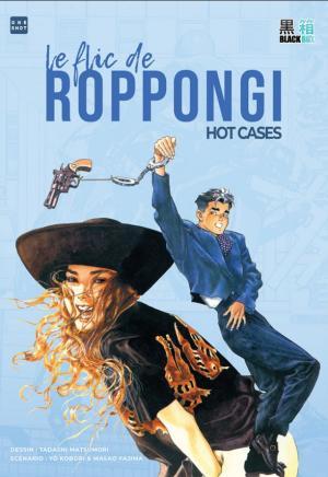 Le flic de roppongi (hot cases)  simple
