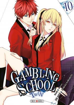 Gambling School Twin #10