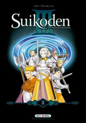 couverture, jaquette Suikoden III Complete 2