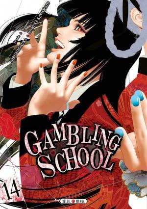 Gambling School #14