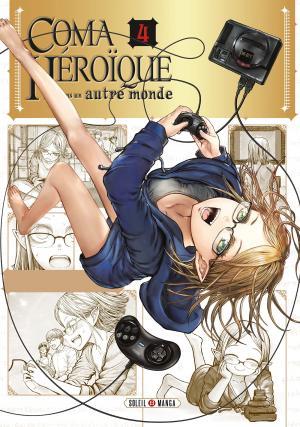 Coma Héroique dans un Autre Monde 4 Manga