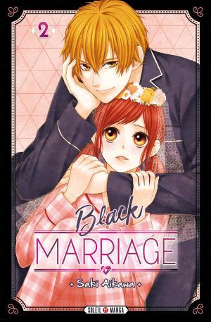 Black Marriage 2 simple