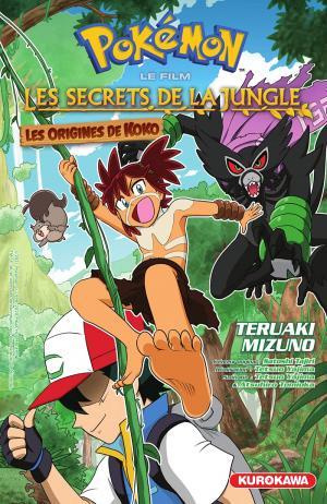 Pokémon, le film : Les Secrets de la jungle 1 simple