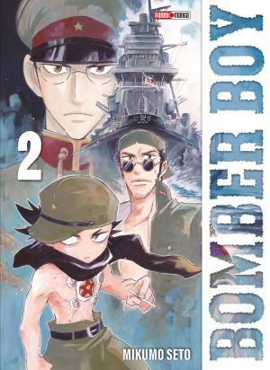 Bomber boy #2