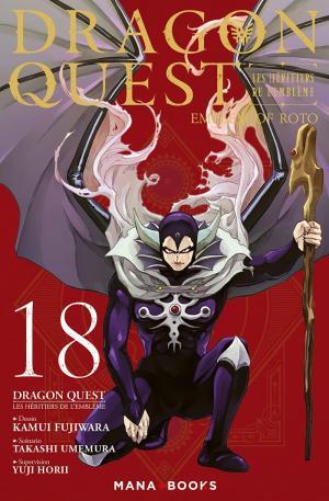 Dragon Quest - Les Héritiers de l'Emblème 18
