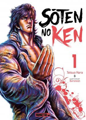 Sôten no Ken