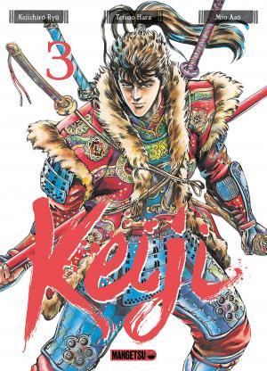 Keiji #3