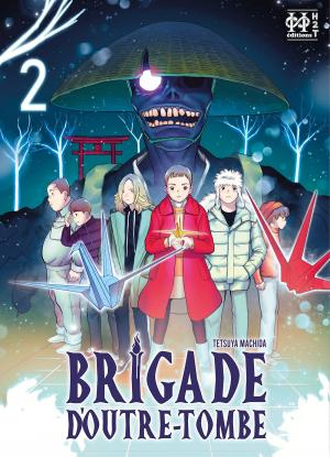 Brigade d'Outre-Tombe 2 simple