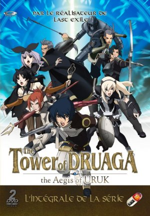 The Tower of Druaga - The Aegis of Uruk édition Intégrale DVD