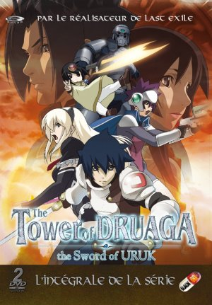 The Tower of Druaga - The Sword of Uruk édition Intégrale DVD