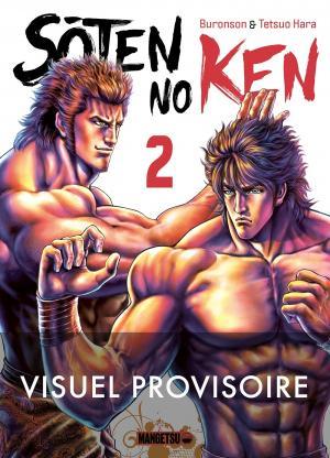 Sôten no Ken 2 Manga