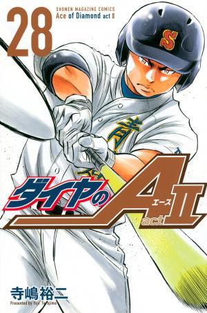 Daiya no Ace - Act II 28 Manga