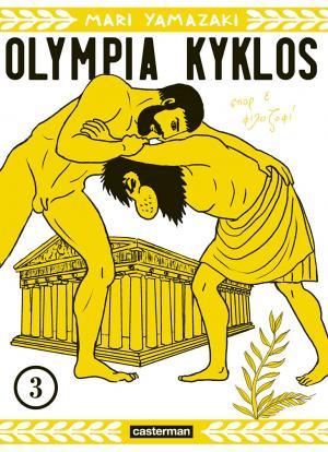 Olympia Kyklos 3 Manga