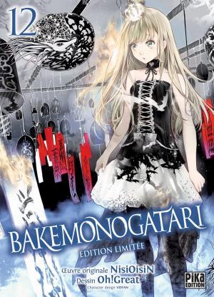 couverture, jaquette Bakemonogatari Limitée 12