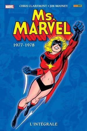 Ms. Marvel 1977 TPB Hardcover (cartonnée) - Intégrale