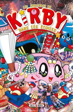 couverture, jaquette Les Aventures de Kirby dans les Étoiles 9