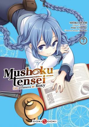 Mushoku Tensei - Les aventures de Roxy #7