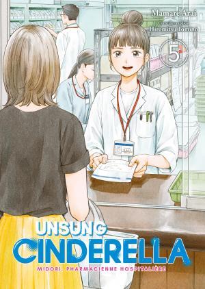 couverture, jaquette Unsung Cinderella 5
