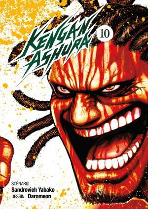 Kengan Ashura #10