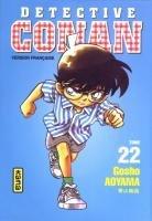 Detective Conan # 22